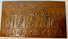 Large Sumerian, Annunaki, Ancient Alien Embossed Copper Wall Art; one of a Kind