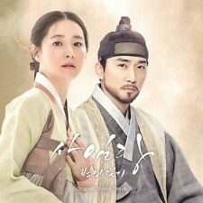 Saimdang The Herstory 2017 Korean SBS TV Drama OST 2CD+50p PhotoBook+Hard Cover