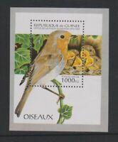 Guinea - 1995, Birds, European Robin sheet - MNH - SG MS1634