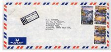 XX336 1980 HONG KONG *Morrison Hill* REGISTERED Cover Commercial Airmail