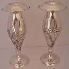 2 GORHAM EXPERIMENTAL STERLING AESTHETIC MOVEMENT VASES LILY PADS BUTTERFLY 1879