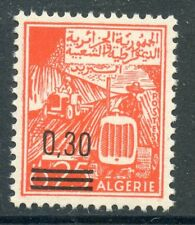 STAMP / TIMBRE ALGERIE NEUF  N° 459 ** INDUSTRIE