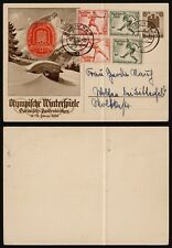Germany 1936 - Illustrated Stationery - Olympics E285