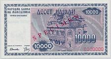MACEDONIA  10000 Denari 1992 UNC  P8s  SPECIMEN with all zeroes serial numer RRR