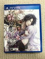 PS VITA Reine Des Fleurs Sony PlayStation PSV Japan Import Game