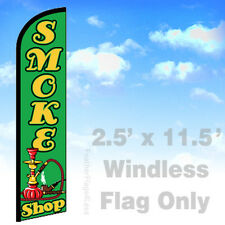 Flag Only 2.5' WINDLESS Swooper Feather Banner Sign - SMOKE SHOP gf