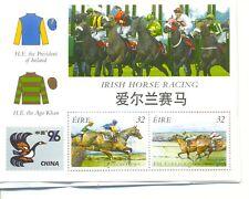 Irlanda-Cina 96 MS 1003 Gomma integra, non linguellato-horseracing-asiatico TIMBRO ESPOSIZIONE