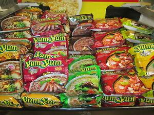 Asiatische YUM YUM Nudelsuppen verschiedene Sorten zur Auswahl