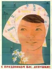 PROPAGANDA WOMEN HOLIDAY COMMUNISM SOVIET USSR POSTER ART PRINT 30X40 CM BB2798B