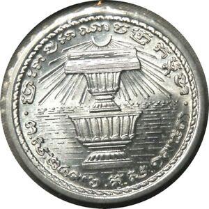 elf Cambodia French  20 Centimes 1953