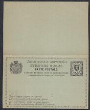 Principality of Montenegro 1888/9 Prince Nikola, 3 N, Postal stationery