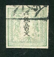 STAMP LOT OF JAPAN, SCOTT #4 ($550) USED