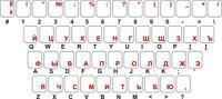 Sticker autocollant clavier russe cyrillique alphabet lettre ordinateur