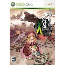Used Xbox360 Do Don Pachi Daioujou Black Label Extra Japan Import