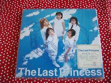 PRINCESS PRINCESS THE LAST PRINCESS CD JAPANESE IMPORT NEW