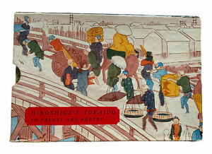 Hiroshige's Tokaido In Prints & Poetry Book in case 1971 21st printing. B6
