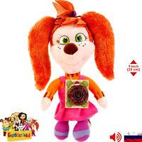 Liza Barboskins Barkers Russian Talking Plush Soft Toys Original Licensed