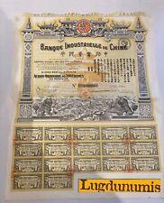 Banque Industreille de Chine action ordinaire de 500 Francs