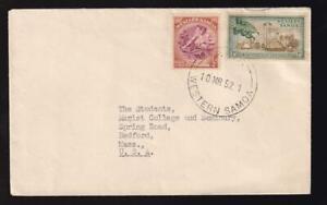 Western Samoa 1952 FDC to Marist College Seminary USA