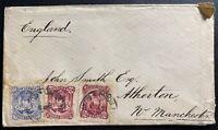 1886 Guayaquil Ecuador Vintage Cover To Manchester England