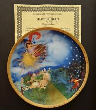 1980 Shaft Of Light Omar Khayyam A Tribute to Love Collector Plate Numbered