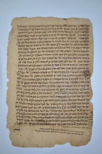 16th CENTURY HEBREW MANUSCRIPT Extremely rare interesting Judaica כתב יד עתיק