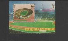 EQUATORIAL GUINEA 1974  WORLD CUP SOCCER MUNICH MINT  VF NH  O.G  S/S   (EQ31  )
