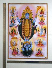 Kali Kaali Maa Avatars - POSTER Big Size: 19 x 26 inches