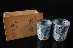 Z6161: Japanese Kiyomizu-ware Person Pattern TEACUP Yunomi 2pcs, w/signed box