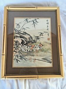 "Vintage Japanese hand painted in Ink on Paper - Tiger in Bamboo Framed 12"" x 15"""