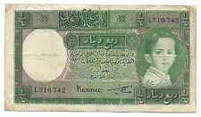 Iraq Iraqi 1/4 Dinar Banknote 1931 1942 P16 King Faisal 2 Baby aVF Rare Currency