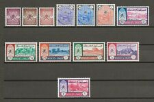 MUSCAT & OMAN 1970 SG 110/21 MNH Cat £225