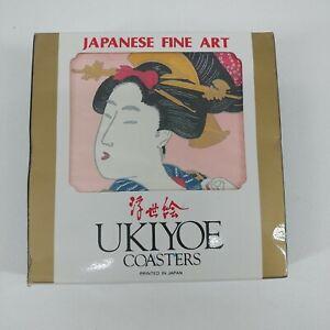 70's Vintage UKIYOE Japenese Coasters Fine Art 12 famous Art Works never used