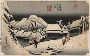 UTAGAWA HIROSHIGE - JAPANESE Woodblock - Woodcut Print EVENING SNOW AT KANBARA
