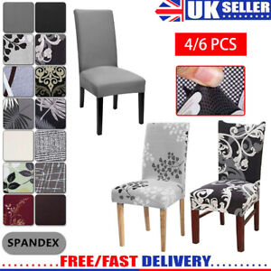 Dining Chair Seat Covers Spandex Slip Banquet Home Protective Stretch Covers UK.