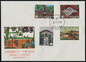 China - Taiwan 2311-4 on FDC - Children's Day, Art