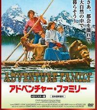 THE ADVENTURES OF THE WILDERNESS FAMILY - Japanese original DVD
