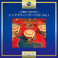 V.A.-YOU DONT HAVE TO SAY YOU LOVE ME 60S BEST VOL 1-JAPAN CD C15