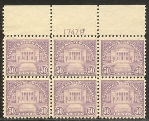 U.S. #570 Mint NH Plate Block - 1922 50c Ampitheatre ($750)