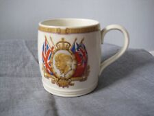 Antique/Vintage Silver Jubilee 1910-1935 George V & Queen Mary Commemorative Mug