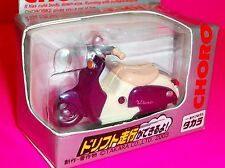 CHOROBIKE VINO Motorcycle Bike Choro Q Super RARE Japan Takara Toy #06 2003