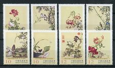 China Taiwán 2017 estampillada sin montar o nunca montada inmortal Flores de eterna Springs Pt2 8v Set Art Sellos