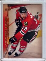 Jonathan Toews 2007-08 Upper Deck Young Guns RC Rookie Card Black Hawks #462