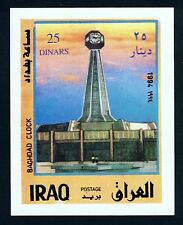 IRAQ ESSAY or PROOF 1994 25 Dinar BAGHDAD CLOCK Issue on Glazed Paper