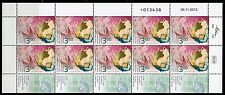 ISRAEL SC#1972/24 CARDAIC ACHIEVEMENTS  SET OF 3 SHEETS OF 10  STAMPS EACH MINT
