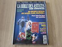 La bible des astuces sur consoles volume 1 hors série Joypad