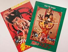 FURY OF THE DRAGON  BRUCE IS AGAIN & ENTER THE DRAGON Japanese Program BRUCE LEE