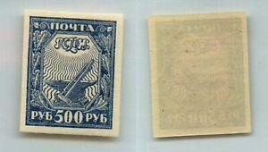 Russia RSFSR 1921 SC 185 mint. rtb6975