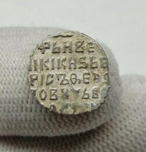 KOPEK Boris Fedorovich Godunov 1598 1605 Russia Patina 1 coin silver denga