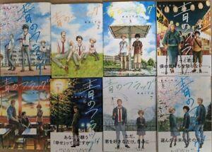 Ao no Flag Blue Flag Japanese Language  Vol.1-8 Complete Full set Manga Comics